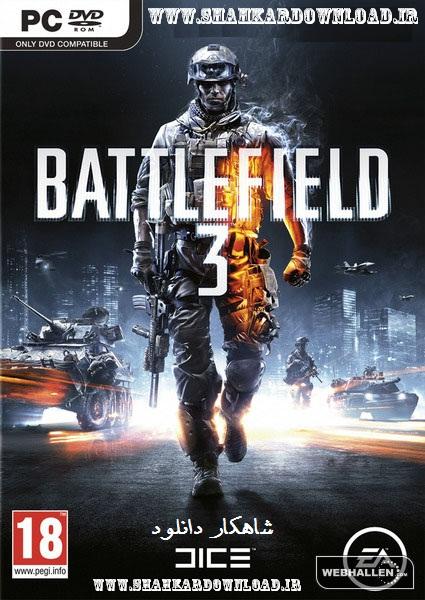 دانلود نسخه نهایی بازی بتلفیلد ۳ – BATTLEFIELD 3 برای کامپیوتر