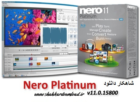 http://shahkardownload.persiangig.com/image/rait/Nero_Multimedia_Suite_Platinum_v11.0.15800_.jpg
